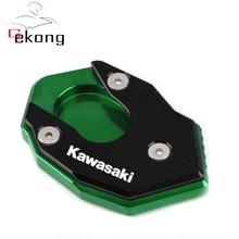 Для KAWASAKI ZX10R Z1000/SX ER6N/F NINJA650R мотоциклетная Подножка для ног боковая подставка удлинитель опорная пластина Модифицированная ножная