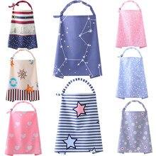 Детский шарф для грудного вскармливания, шарф для грудного вскармливания, одеяло для грудного вскармливания, фартук для мамы, накидка для медсестры