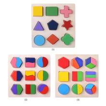 Geometric Shapes Montessori Puzzle Math Learning Bricks Preschool Educational Game Toys For Children Learning Classification Toy mental math revamp the learning