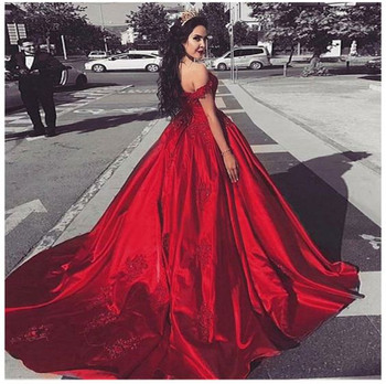 Off the Shoulder Red Prom Dresses Long 2019 Cheap Bead Lace Formal Evening Gowns Quinceanera Sweet 16 Dress Black Girls Cocktail