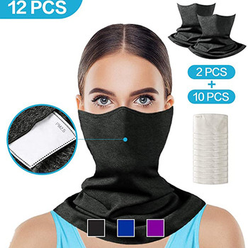 Multifunctional cycling anti-uv he