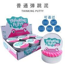 Немагнитный Пластилин нетоксичный взрослая игрушка жидкое стекло Расслабление Экологически чистая цветная глина странная Новая игрушка