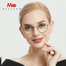 meeshow titanium alloy  glasses frame women round glasses Eu