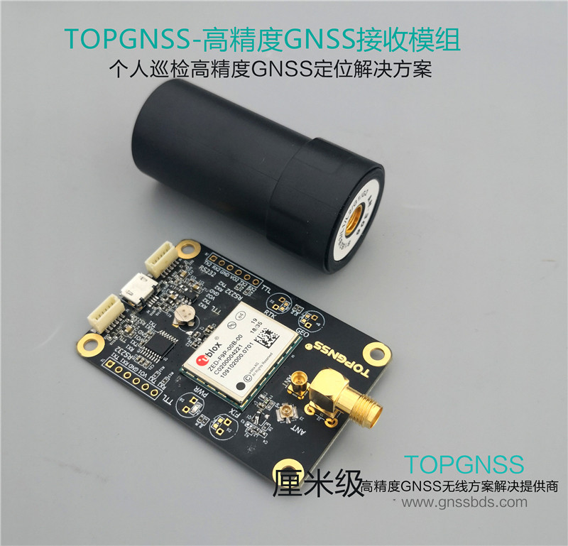 GNSS Centimeter Low Power High Precision UBX ZED-F9P RTK Differential GPS Beidou Module