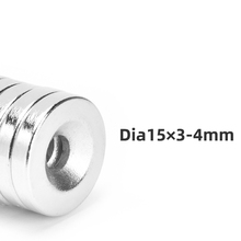 цена на 10/20 pieces15x3mm 4mm Hole Strong Round Countersunk Ring Magnets  Rare Earth Neodymium Magnet Hot Sale 15*3-4mm
