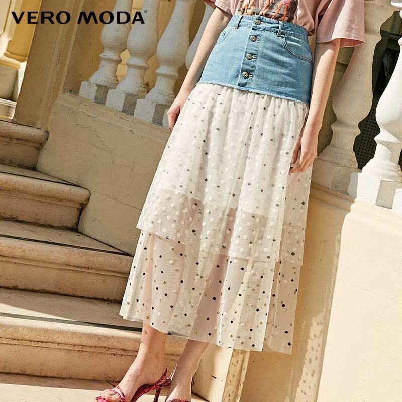 Vero Moda Women Denim Stitching Mesh  Skirts | 319237547