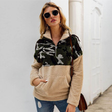 Sherpa Fleece Sweater Women Camouflage Fluffy Zipper Pullover Plus Size 3XL Teddy Sweaters Winter Autumn Warm Camo Tops