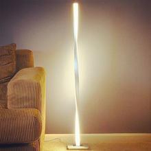 Напольный светильник светодиодный с регулируемой яркостью