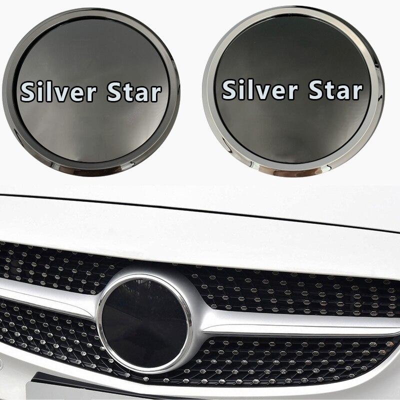 Для Mercedes Benz передняя эмблема решетка значок логотип зеркало A W176 B W246 CLA C117 CLS W218 GLA X156 аксессуары черный серебристый