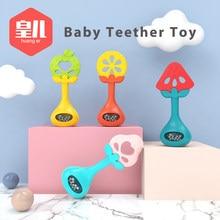 Bebê mordedor brinquedo da criança seguro frutas bebês dentição silicone mastigar cuidados dentários escova de dentes presente de enfermagem para o miúdo infantil brinquedos