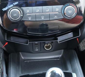 Housse de rangement multifonction pour boîte de rangement pour Console centrale de style automatique Lapetus pour Nissan Rogue T32/x-trail 2017-2019