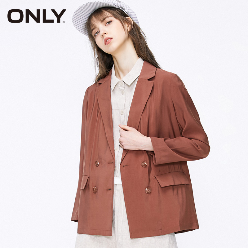 ONLY Womens Women's Loose Fit Suit Jacket Blazer| 119208506