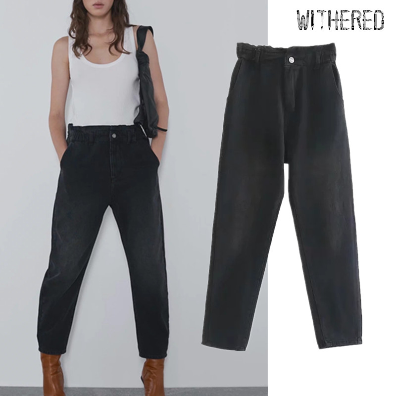 Withered High Street Collect Waist Pockets Mom Jeans Woman High Waist Jeans Washed Vintage Loose Harem Boyfriend Jeans For Women