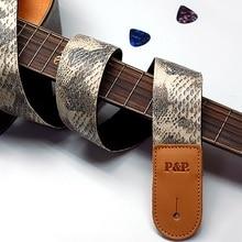Guitar Shoulder Strap Snake skin Patterned Adjustable PU Leather Belt For Acoustic Electric Bass Guitars
