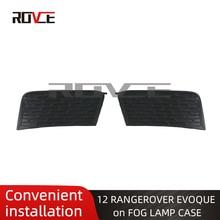 Fit For 2012-2015 Land Rover RANGEROVER EVOQUE Front Fog Lamp Frame Frame ABS Front Fog Lamp Shade