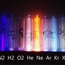 Полный комплект 8 газ в ампулах гелий неоновый аргон ксенон Криптон, кислород, H2, N2