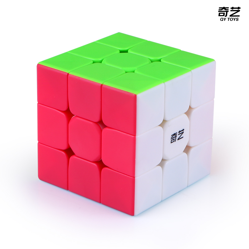 Cheapest QiYi Warrior S 3x3x3 Magic Cube Sail W Professional Qidi S 2x2x2 3x3 Speed Puzzle 2x2 Cubo Magico Educational Toys
