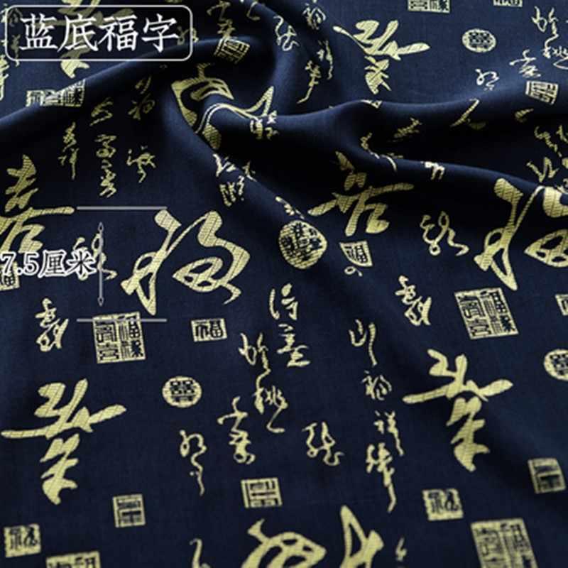 ครึ่งพิมพ์การ์ตูนผ้าฝ้ายประดิษฐ์สำหรับเด็กฤดูร้อนเสื้อผ้า Anti-ยุงกางเกงฤดูร้อนผ้านวมวัสดุ