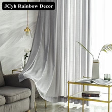 JCyh Super Soft Modern Tulle Curtains For Living Room Bedroom Twig Voile Sheer Curtains For Window Blinds Home Decor Treatment cheap JCyh Rainbow Decor Left and Right Biparting Open Translucidus (Shading Rate 1 -40 ) PLANT Voile Curtain ROPE Included hospital