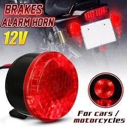 Universal 12 v 125db sirene de alarme chifre invertendo backup vez aviso chifre com luz led vermelho para o carro auto caminhão da motocicleta