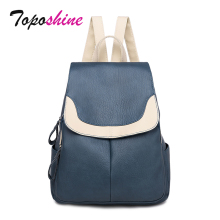 Toposhine PU Leather Women Backpacks Simple Panelled Large Capacity Leisure Travel Blue Solid Girls
