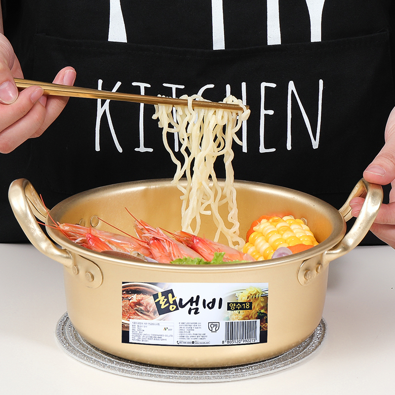 Household Gold Non-Stick Soup Pot 5