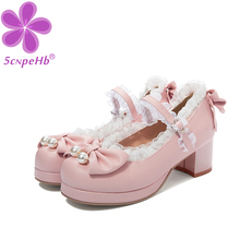 Big Size Lolita Girls Candy Color Comfortable Mary Janes Shoes Bowtie Lace Ruffles Platform High Heel Cosplay Women Pumps Autumn doratasia 2018 large size 30 47 candy colors square heels mary janes women shoes woman pumps date girls pumps shoes