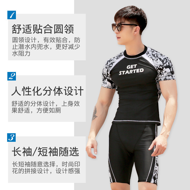 Youyou New Style Fashion Diving Suit Bathing Suit Swimming Trunks Set Boxer Anti-Awkward Quick-Dry Industry Swimming Equipment M