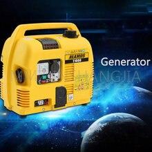 Бензиновый генератор для чрезвычайных ситуаций маленький малошумный