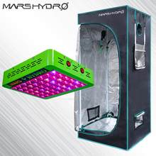 Mars Hydro Volledige Spectrum Reflector 300W Led Grow Light & 1680D 70*70*160 Grow Tent, hydrocultuur Lamp(China)