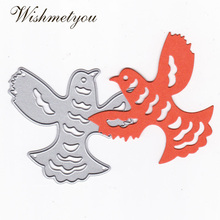 WISHMETYOU Metal Cutting Dies Big Bird Soars Scrapbook Photo Book Decoration Crafts Shape Template Machine Handmade