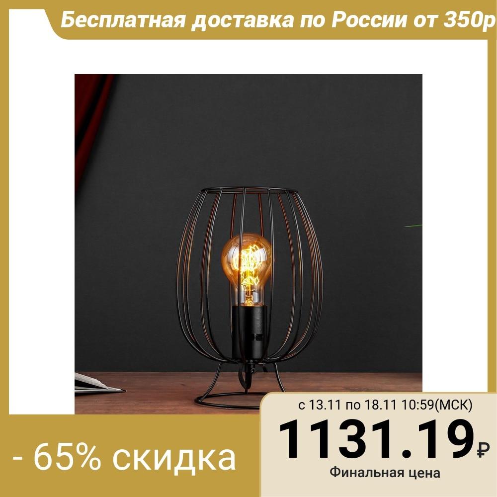 Table lamp 2604 1xE27 60W black ...