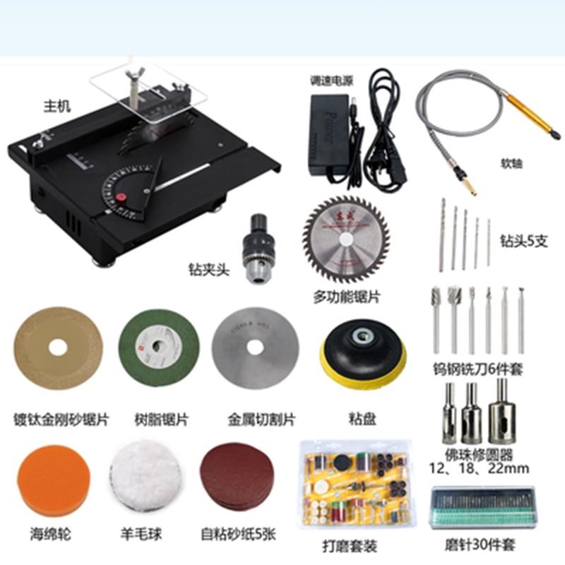 Machine de découpe bricolage travail du bois métal Jade Mini scies circulaires Machine de sciage multifonctionnelle
