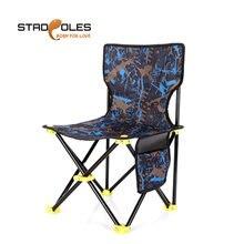 Складное рыболовное кресло s tadpole портативные стулья для