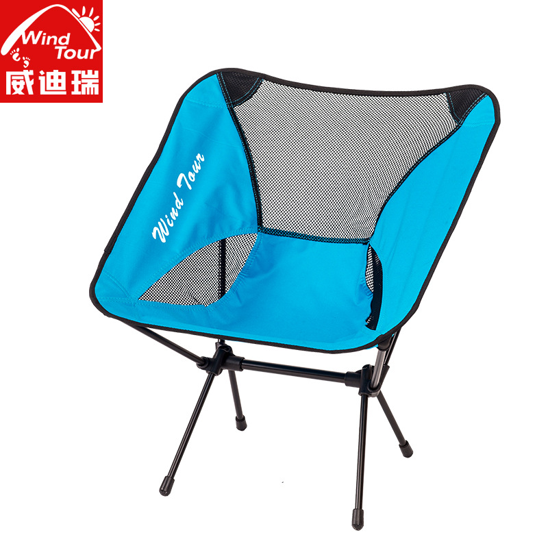 Wind Tour Folding Chair Portable Outdoor Fishing Stool Beach Sketch Chair Mini Stool Casual Backrest Folding Chair