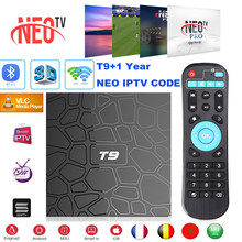 T9 Android 9.0 Smart TV Box décodeur + 1 an NEO Pro IPTV abonnement Europe France 2.4G & 5.8G Wifi IPTV Box Home Meida Player(China)