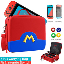 Portable EVA Storage Bag Shell Carrying Case For Nintend Switch Water resistent Pokeball Protective For NS Console Accessories