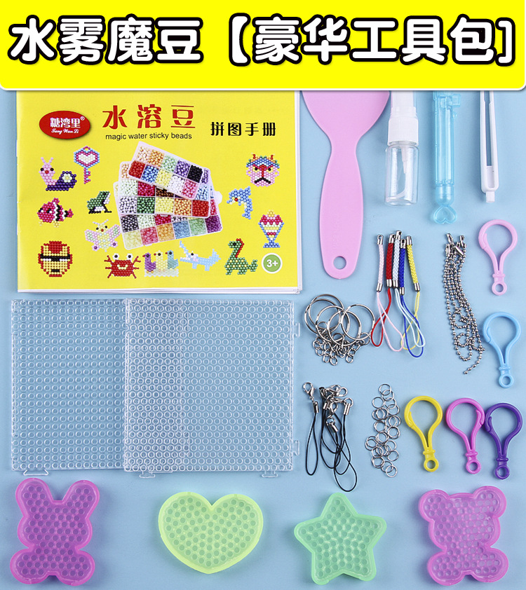 Water Stick Beads Accessories Bag Water Mist Magic Bean Toolkit
