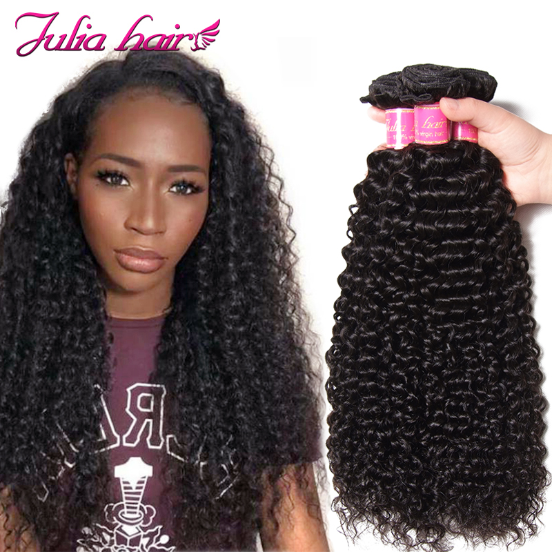 Ali Julia Hair Malaysian Curly Weave Human Hair Bundles Natural Color Free Shipping 8-26 Inches Remy Hair 1Pc 3Pcs 4Pcs