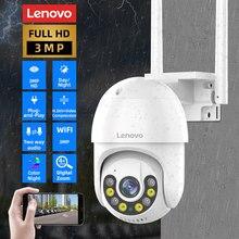 Lenovo 3mp ptz wifi câmera ip ao ar livre 4x zoom digital noite de cor cheia sem fio h.265 p2p segurança cctv câmera