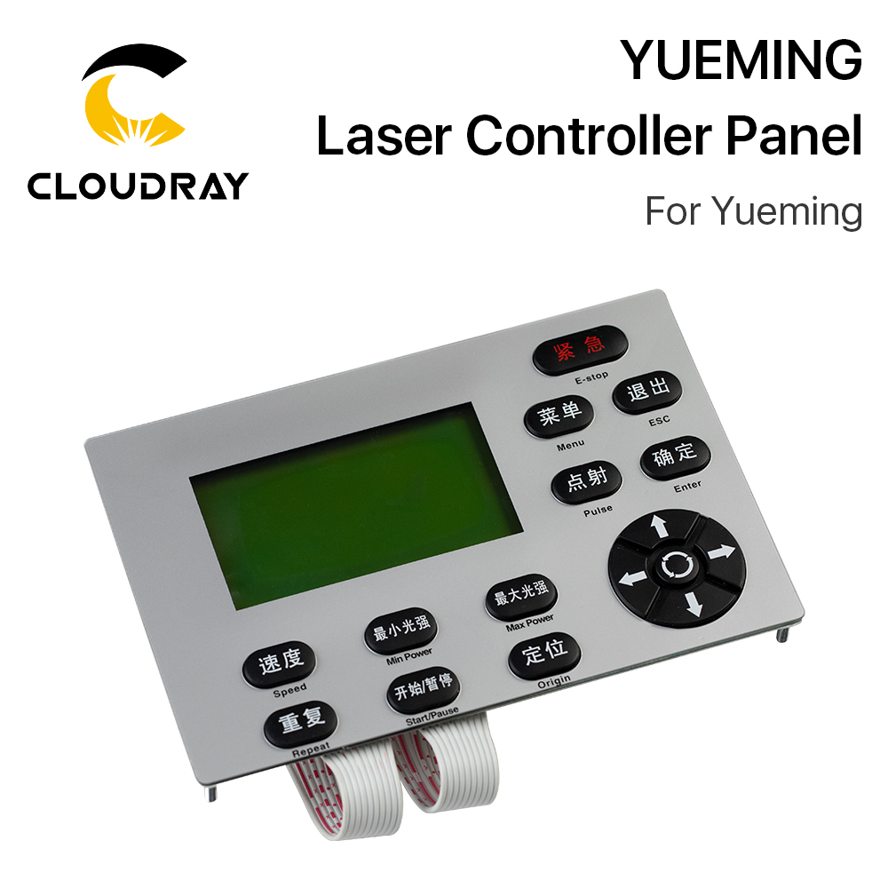 Cloudray Han's YUEMING Laser Controller Button Panel For Laser Engraving And Cutting Machine
