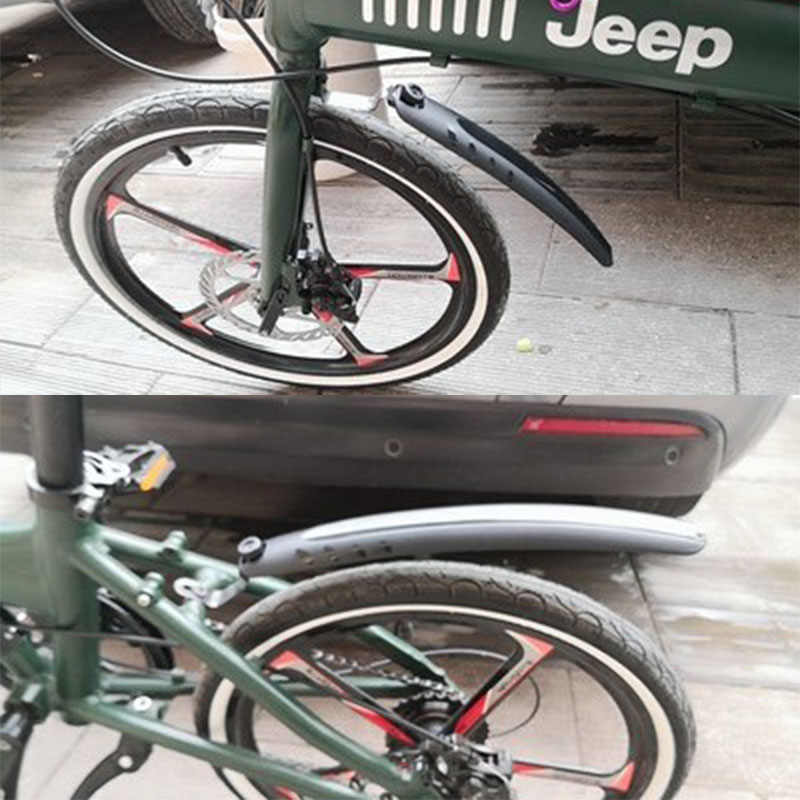 Details about  /For Dahon 412 Folding Bike Fender Front /&Rear Mini Mudguard 14 inch Bicycle Wing