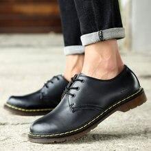 Женские кожаные туфли со шнуровкой однотонные классические на