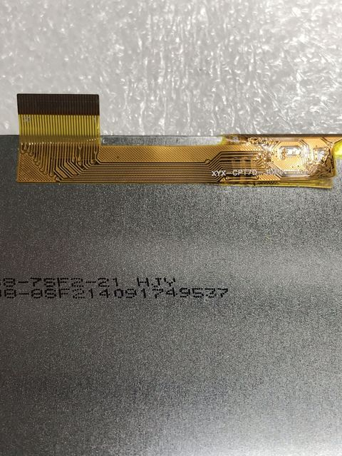 XYX-CPT7D-30PIN-010 IPS für Tablet computer LCD Displays bildschirm