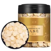 120g/şişe doğal organik Ginseng tabletler tonik bağışıklık geliştirmek ve cinsel yeteneği çin bitkisel ilaç ücretsiz kargo
