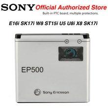 Оригинальный аккумулятор sony ericsson e16i sk17i w8 st15i u5