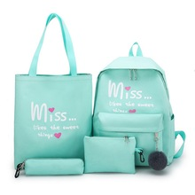 Puimentiua Drop shipping 4 Pcs/set Girl School Bag For Teenager Solid Backpack