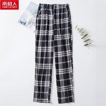 nanjiren men's Pajama Sleepwear Pants men's Bottoms Casual Home Trousers Hot Sale Thin 100% Cotton Pajamas Pants