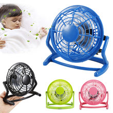 USB Mini Portable Mini Fan Notebook Laptop Desktop Super Bisu PC Cooler Cooling Kipas Angin Desktop Diam Kipas Kecil Dropshipping(China)