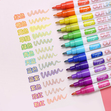 12 Colors Golden Double Lines Art Markers Out line Pen Stationery Art Drawing Pens for Calligraphy Lettering Color Scrapbooking